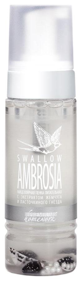 Купить Пенка для умывания Premium Homework Swallow Ambrosia 170 мл