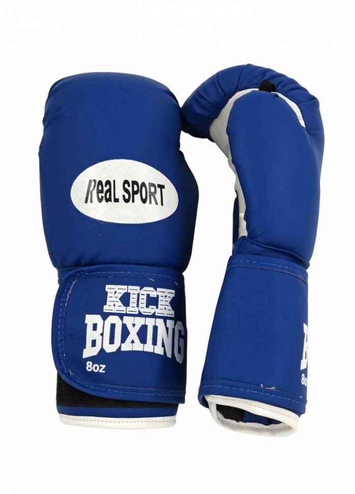 Перчатки для кикбоксинга RealSport RS210 синие 10 унций фото