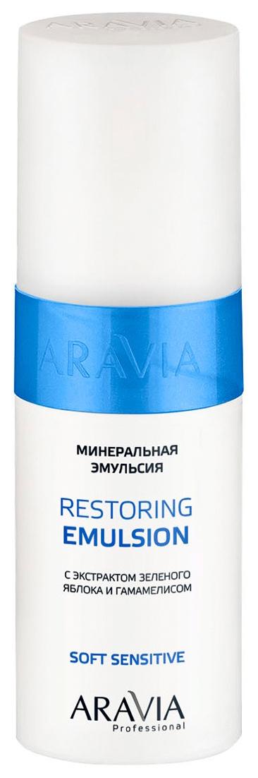 Эмульсия для лица Aravia professional Restoring Emulsion