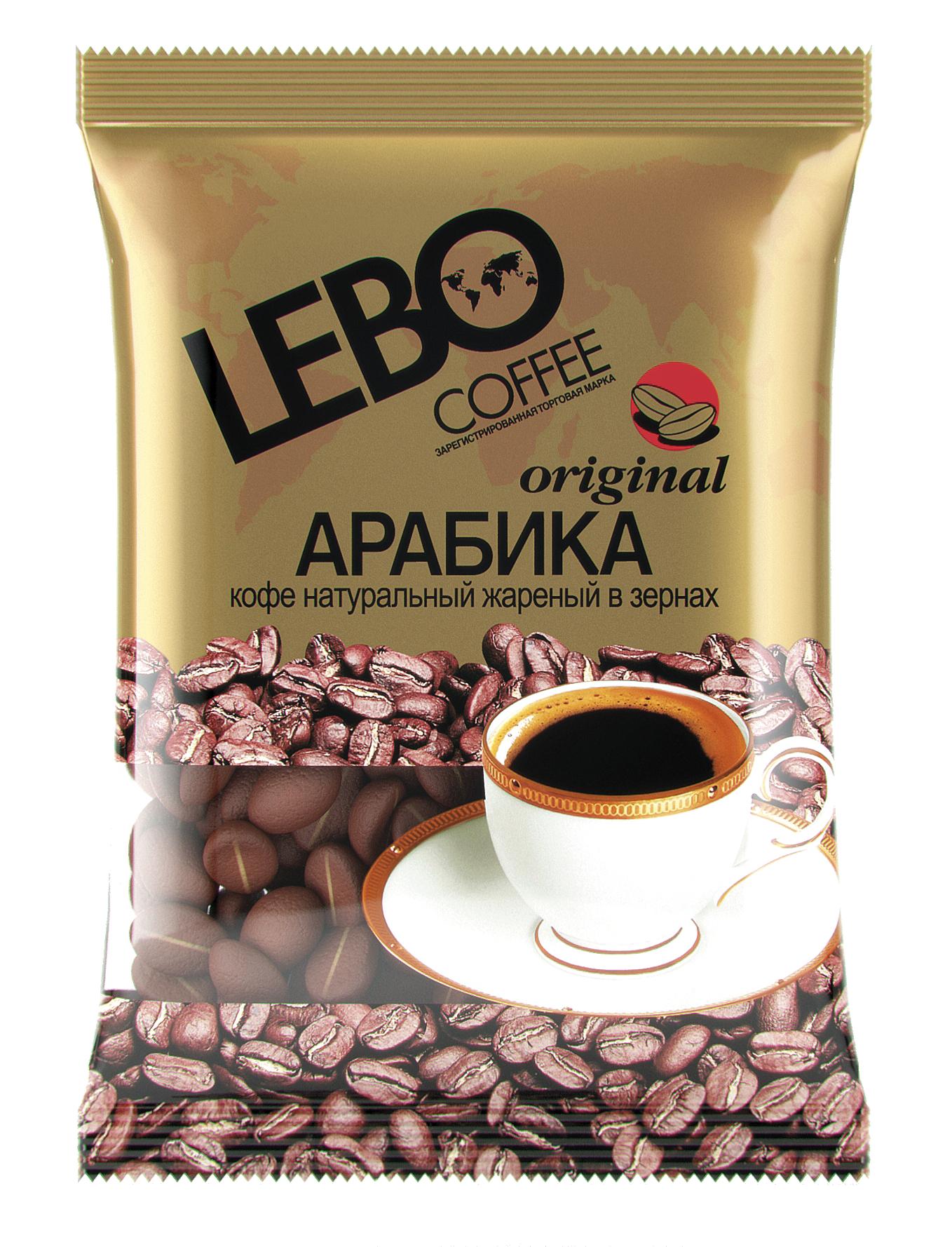Кофе Lebo Original в зернах 100 г