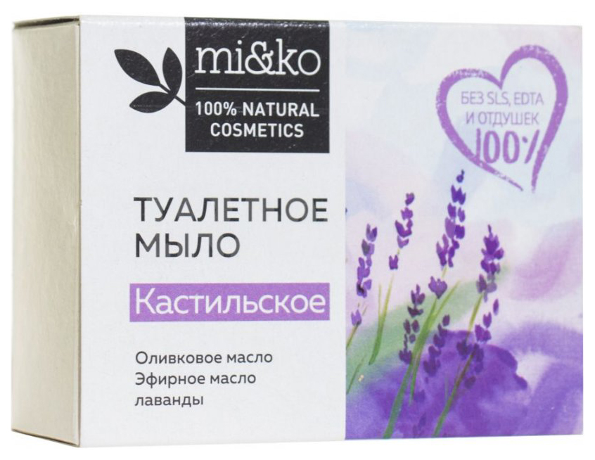 Косметическое мыло Mi#and#Ko Кастильское 75 г