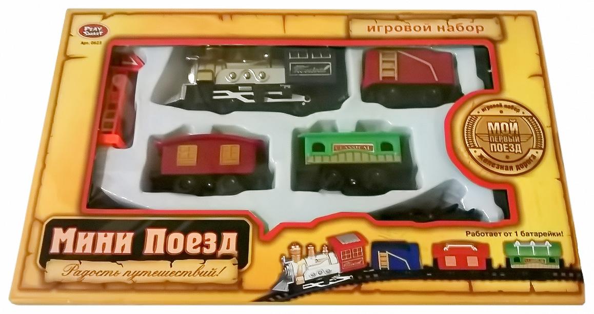 Купить Железная дорога Play Smart 0623 Мой 1-й поезд с дымом свет звук, PLAYSMART, Детские железные дороги