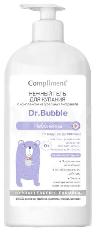 Нежный гель для купания Compliment Dr Bubble Неболейка 400 мл