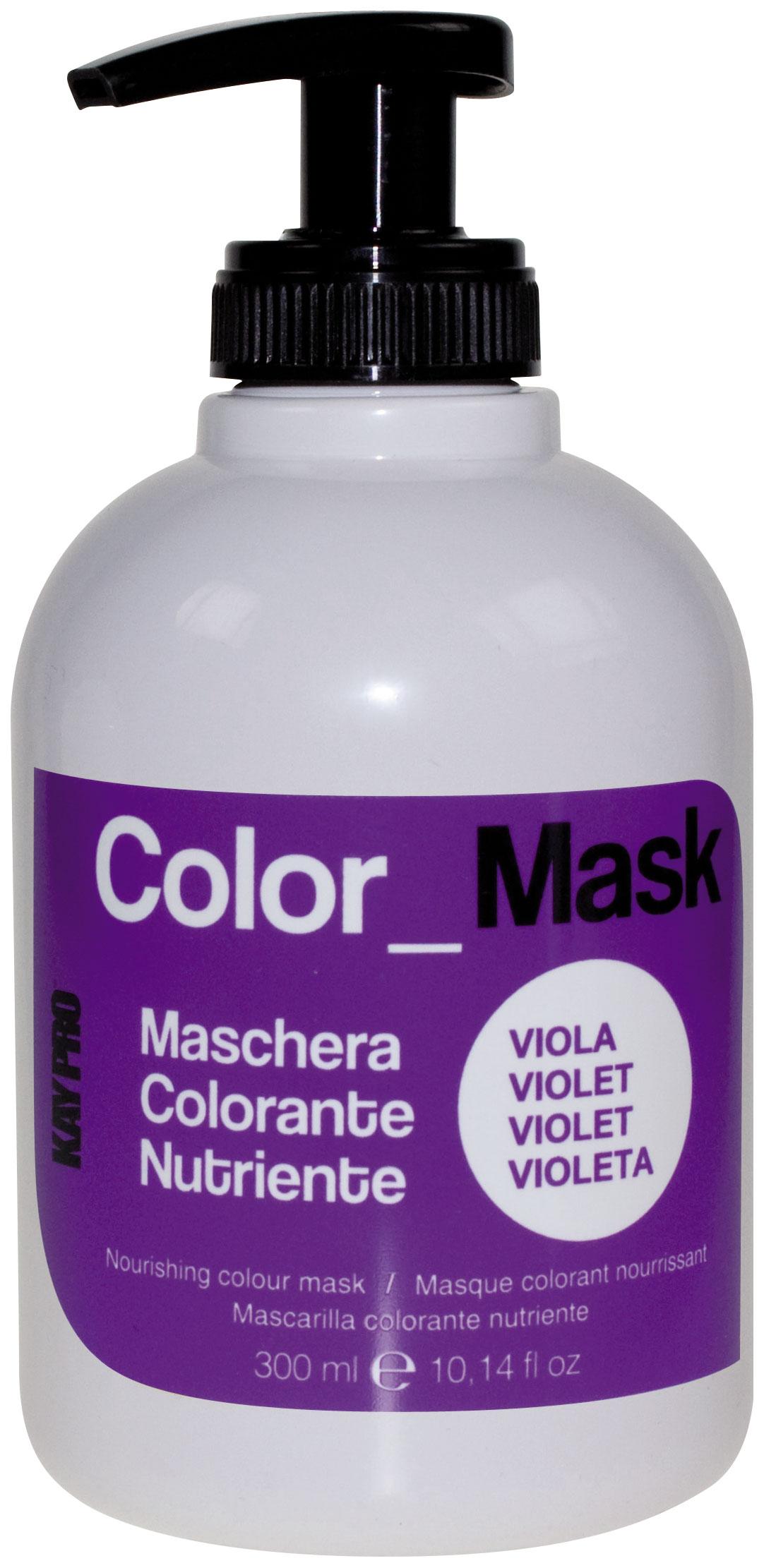 Купить Маска для волос KayPro Color Viola 300 мл