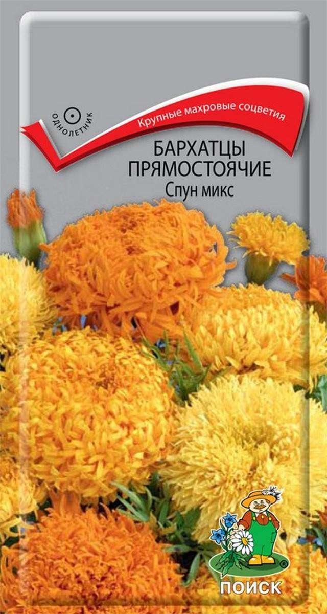 Семена Бархатцы прямостоячие Спун Микс, 0,1 г Поиск