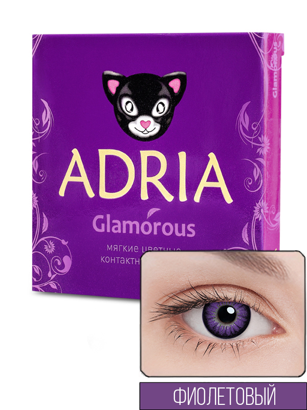 Контактные линзы ADRIA GLAMOROUS 2 линзы -4,00 violet фото