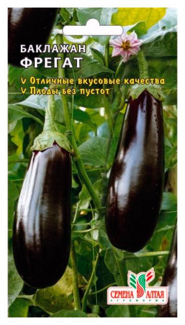 Семена Баклажан Фрегат, 0,2 г Семена Алтая