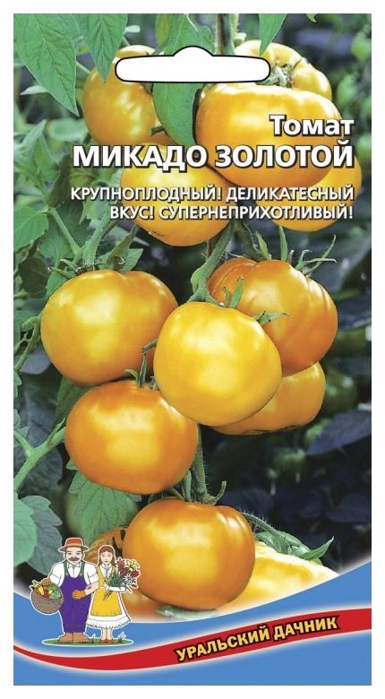 Семена Томат Микадо Золотой, 0,1 г Уральский