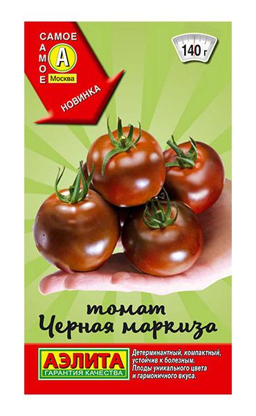 Семена Томат Черная маркиза, 0,1 г АЭЛИТА