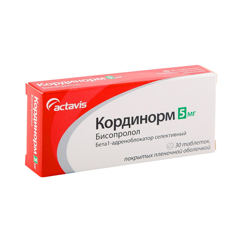 Кординорм таблетки 5 мг 30 шт.