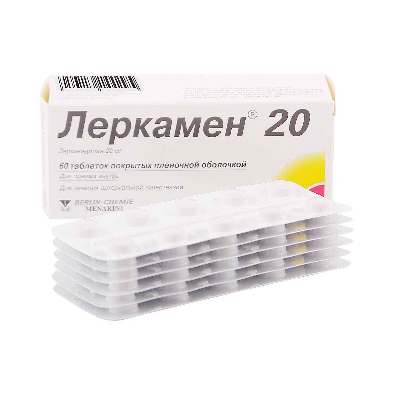 Леркамен 20 таблетки 20 мг 60 шт.