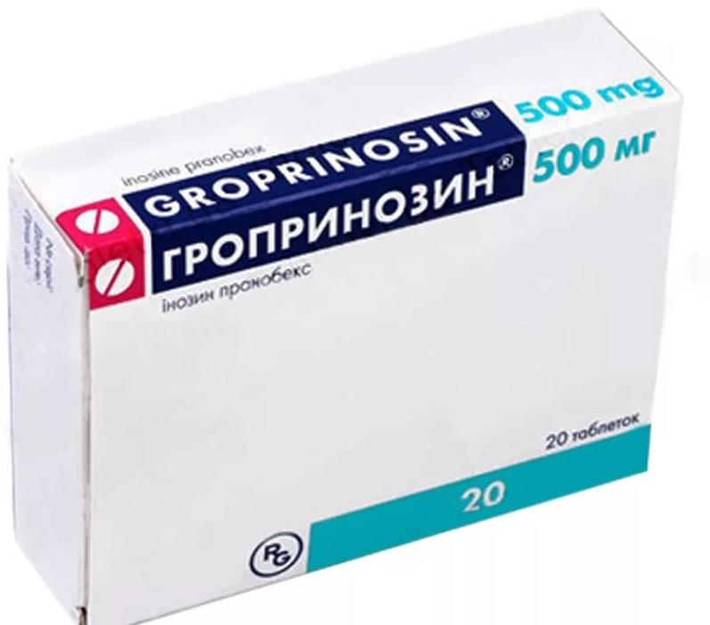 Гроприносин таблетки 500 мг 20 шт.