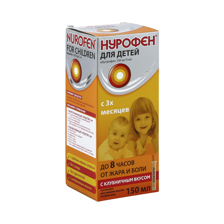 Купить Нурофен для детей суспензия 100 мг/5 мл 150 мл клубничный, Reckitt Benckiser