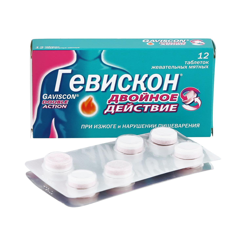 Купить Гевискон Двойное Действие таблетки жевательные мята 12 шт., Reckitt Benckiser