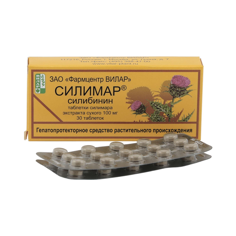 Силимар таблетки 0,1 г 30 шт.