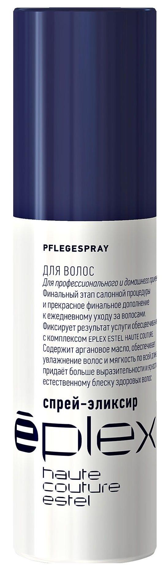 Спрей-эликсир для волос Estel Professional HC Eplex EHC.EL 120 мл