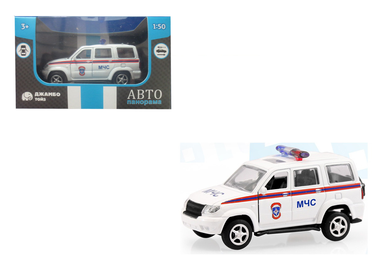 Машинка металлическая Автопанорама МЧС, белая (1:50) 1200061