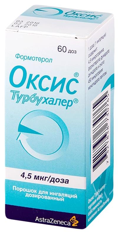 Оксис Турбухалер порошок 4.5 мкг/доза 60 доз