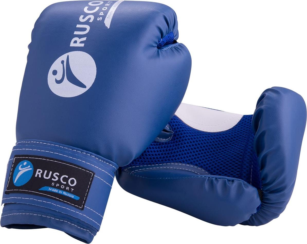 Боксерские перчатки Rusco Sport синие 8 унций