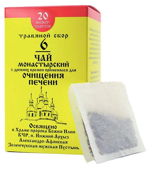 Чай Монастырский №6 Бизорюк Фабрика здоровья очищение печени ф/п 20 шт. фото