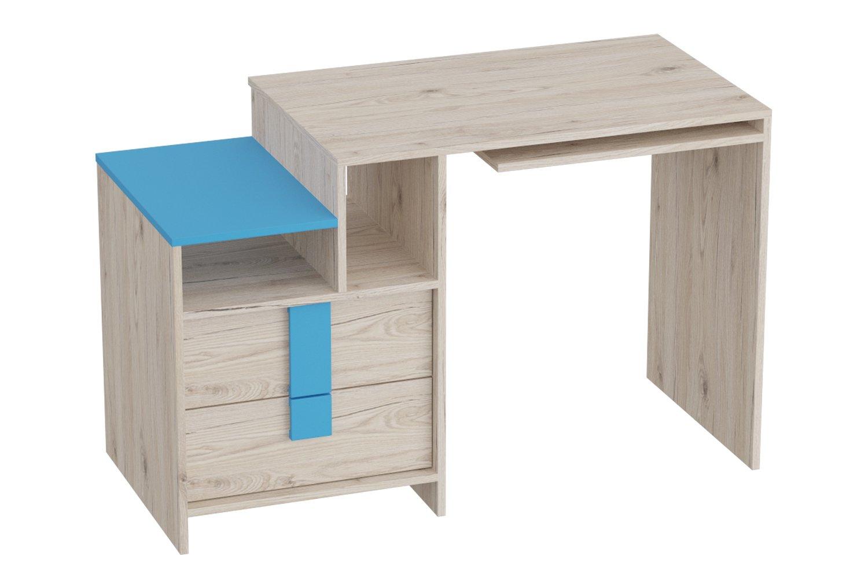 Кухонный стол Hoff 75x120x55 см, бежевый
