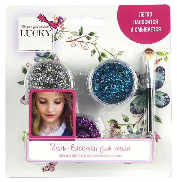 Купить Гель-блестки для тела и лица Lucky Т11929, Наборы детской косметики