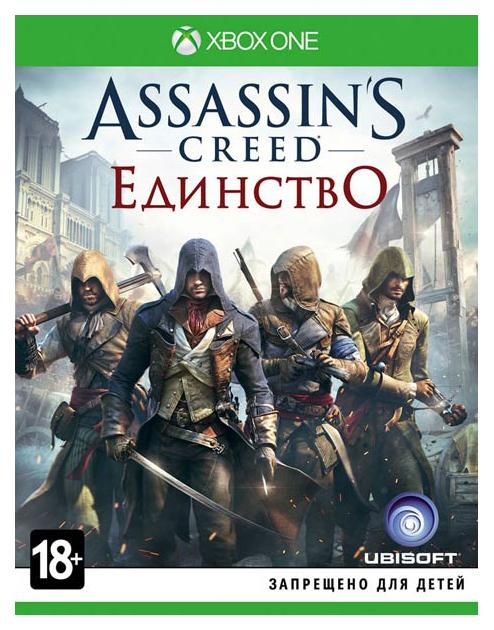 Игра Assassin's Creed: Единство для Xbox One Ubisoft assassin's creed единство. bastille edition