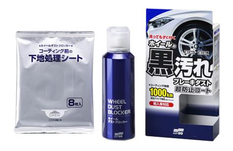 Покрытие для автомобильных дисков Soft99 Wheel Dust