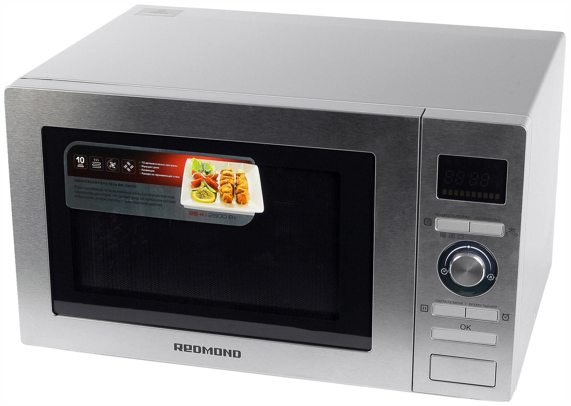 Микроволновая печь с грилем и конвекцией REDMOND