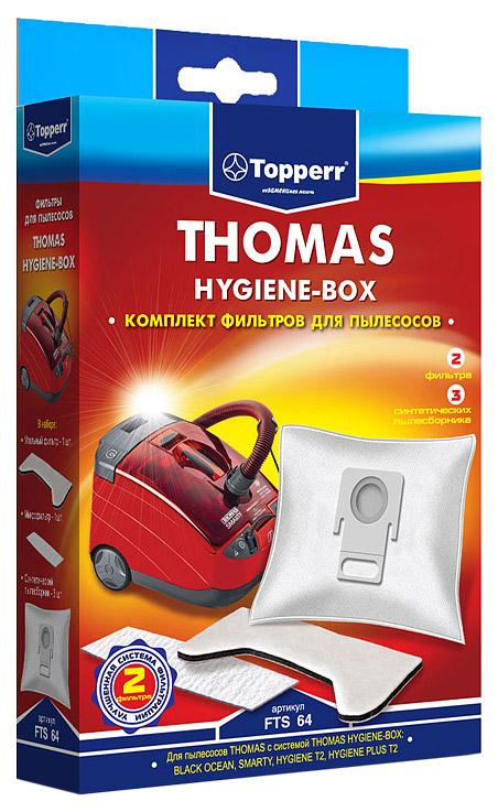 Пылесборник Topperr 1135 FTS 64