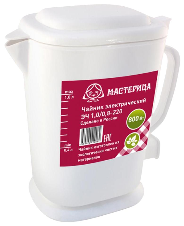 Чайник электрический Мастерица ЭЧ 1.0/0.8-220 White