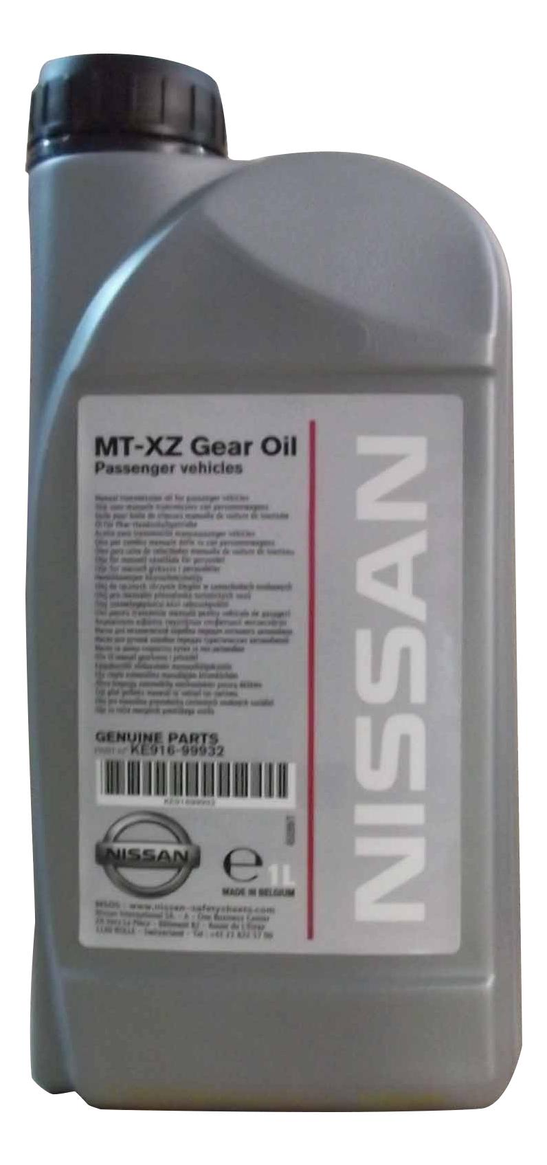Трансмиссионное масло Nissan 75w80 1л KE91699932