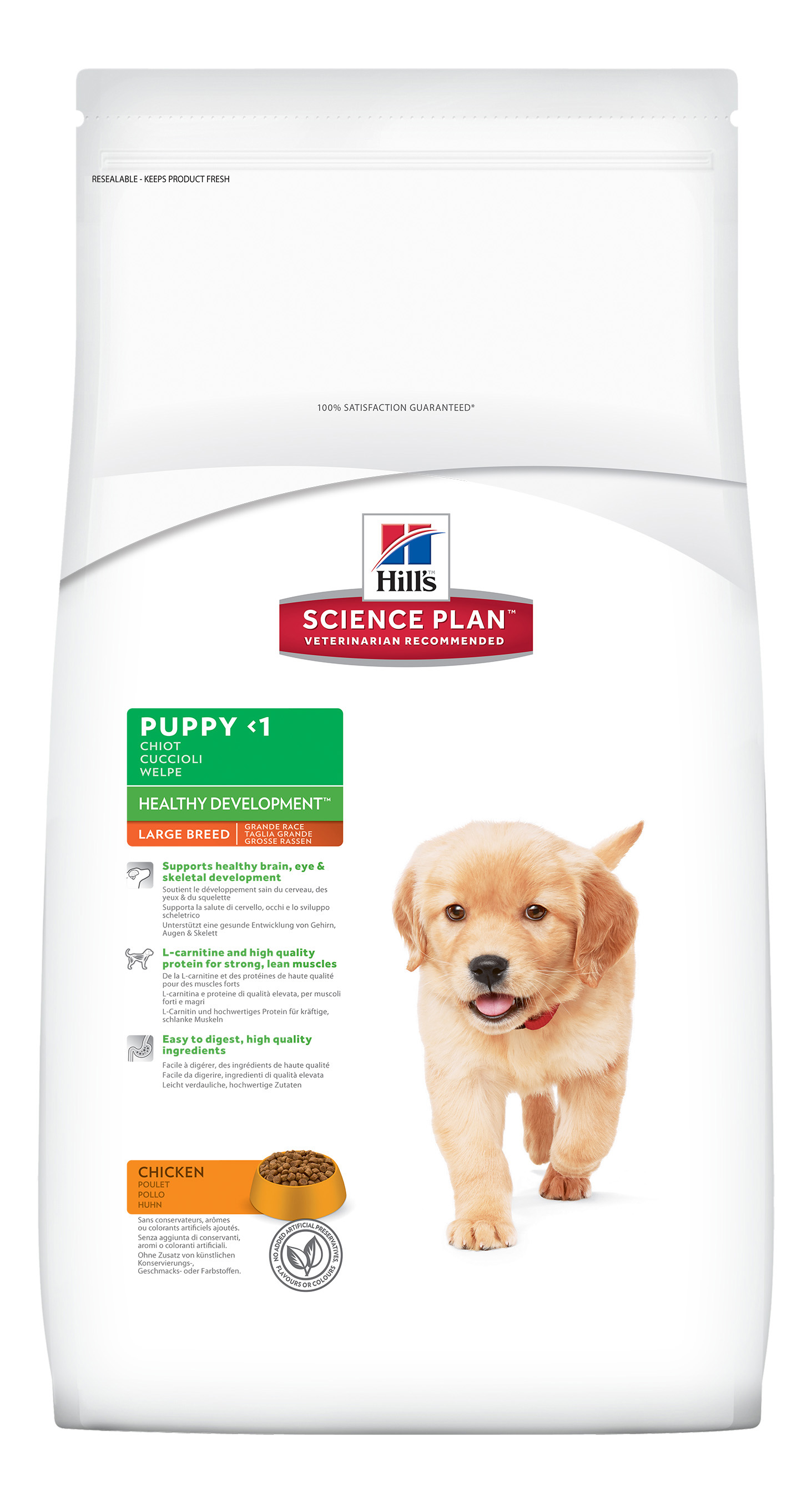 HILL S SCIENCE PLAN PUPPY HEALTHY DEVELOPMENT LARGE  фото