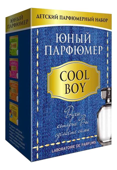 """Игровой набор КАРРАС Юный парфюмер """"COOL BOY"""""""