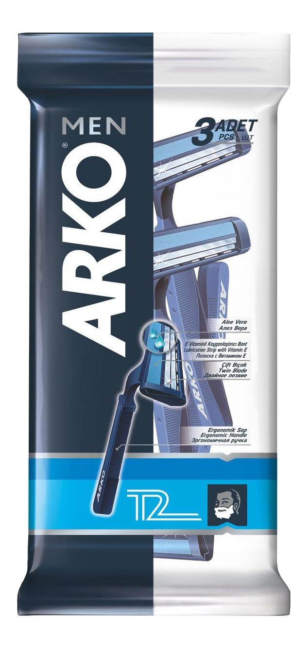 Станок для бритья ARKO MEN T2 3 шт