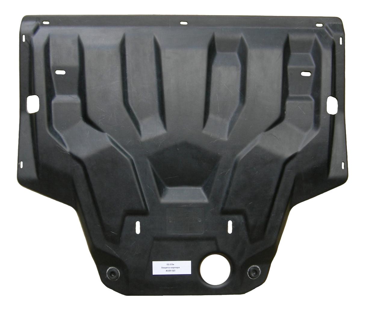 Защита двигателя АВС Дизайн для Audi (02.03k)