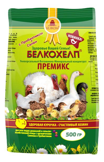 Витамины для птиц Белкохелп смесь 0.5кг
