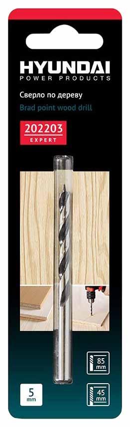 Сверло по дереву Hyundai цилиндрические 5,0x85/45mm (25/250)