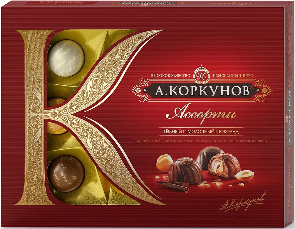 Набор конфет А.Коркунов ассорти темный и молочный шоколад 110 г