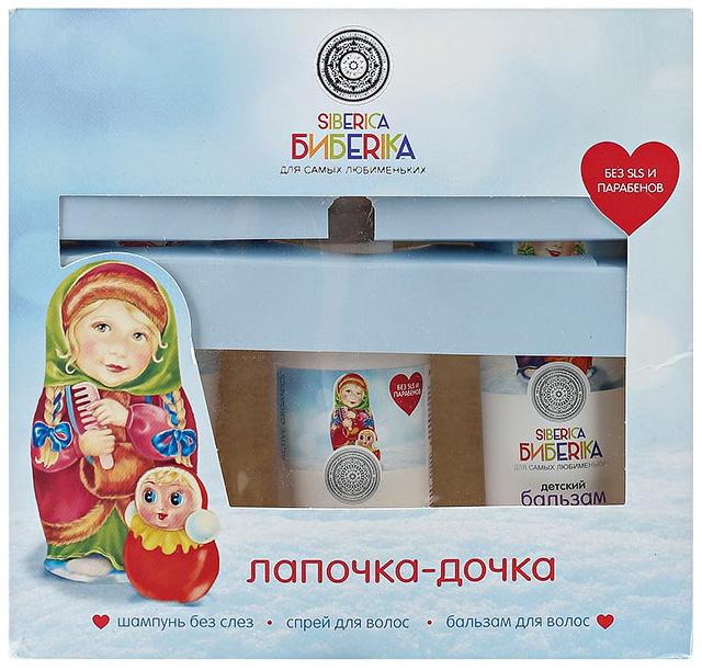 Подарочный набор детской косметики Natura Siberica Лапочка