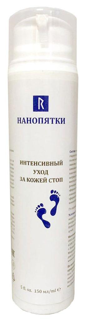 Крем для ног Нанопятки Интенсивный уход 150 мл