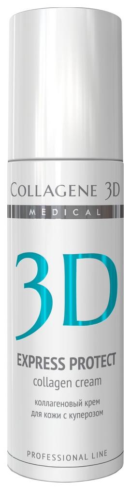 Крем для лица Medical Collagene 3D Противокуперозный коллагеновый 150 мл