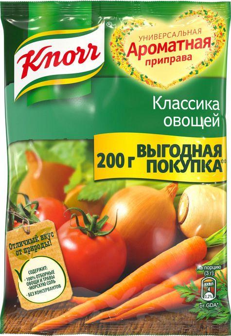 Приправа универсальная ароматная Knorr классика овощей 200 г