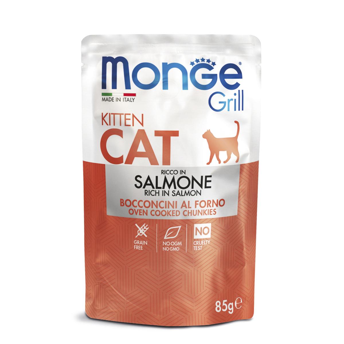Влажный корм для котят Monge Grill Kitten, норвежский лосось, 85 г