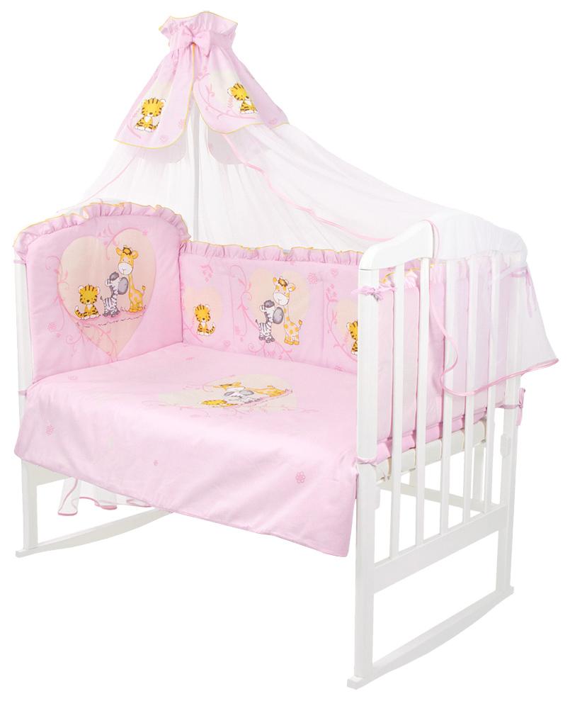 ЗОЛОТОЙ ГУСЬ Комплект в кроватку Сафари (цвет: розовый, 7 предметов) 1216