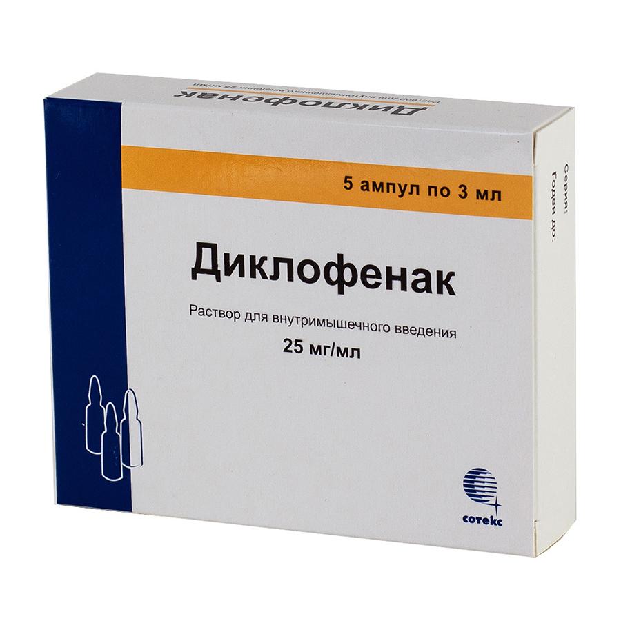 Диклофенак р р для ин. 25