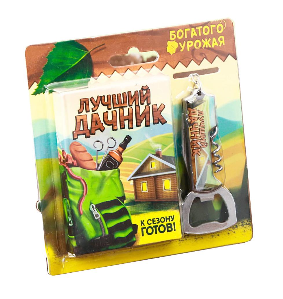 Подарочный набор «Лучший дачник»: мультитул, карты игральные Sima