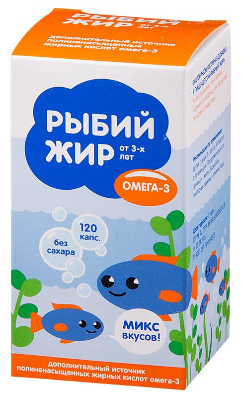 Купить Полярис Рыбий жир Микс вкусов для детей, Рыбий жир PL Микс вкусов для детей капсулы 120 шт.