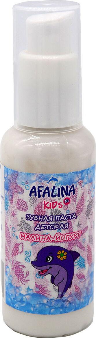 Купить Зубная паста Малина-йогурт детская, Афалина 50 мл, Детские зубные пасты