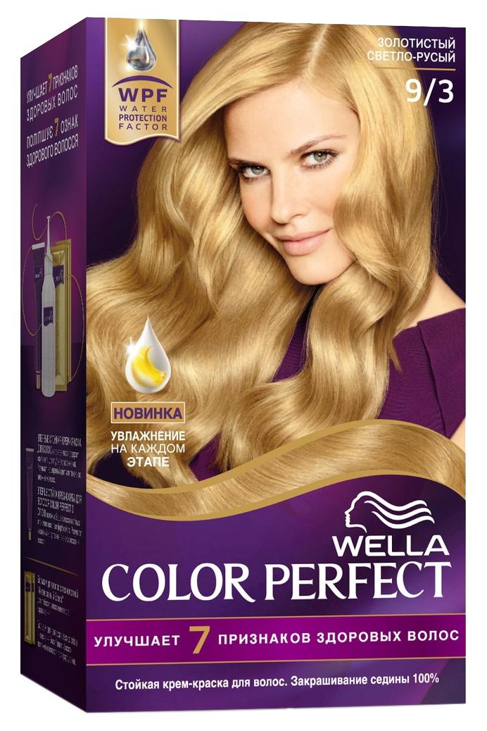 Купить Краска для волос Wella Color Perfect 9/3 Золотистый светло-русый 50 мл
